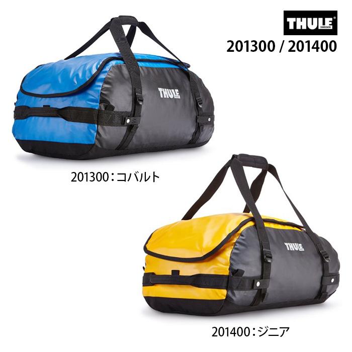 スーリー キャズム ダッフルバッグ 27L Thule Chasm Duffel Bag 201300/201400