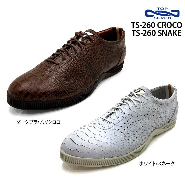トップセブン スニーカー TOP SEVEN TS-260 CROCO/SNAKE メンズ レザースニーカー