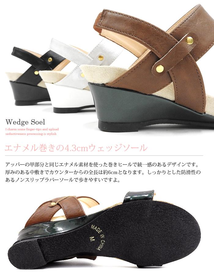 ウェッジソールサンダル ブラック 4.3cmミドルヒール レディース 靴 夏 キレイ系 美脚 ネックストラップ ウエッジソール クッションインソール エナメル 小さいサイズ【BL】【SANDALS】:Re
