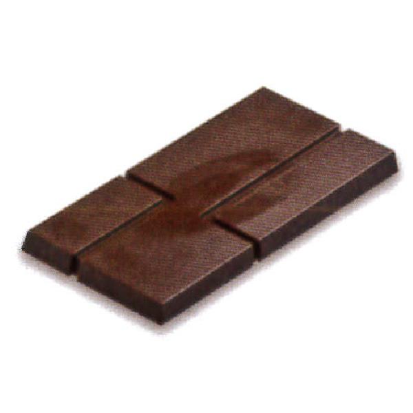 3ヶ取チョコレートモルド MA1807 275×175×26mm 特別セール品 予約