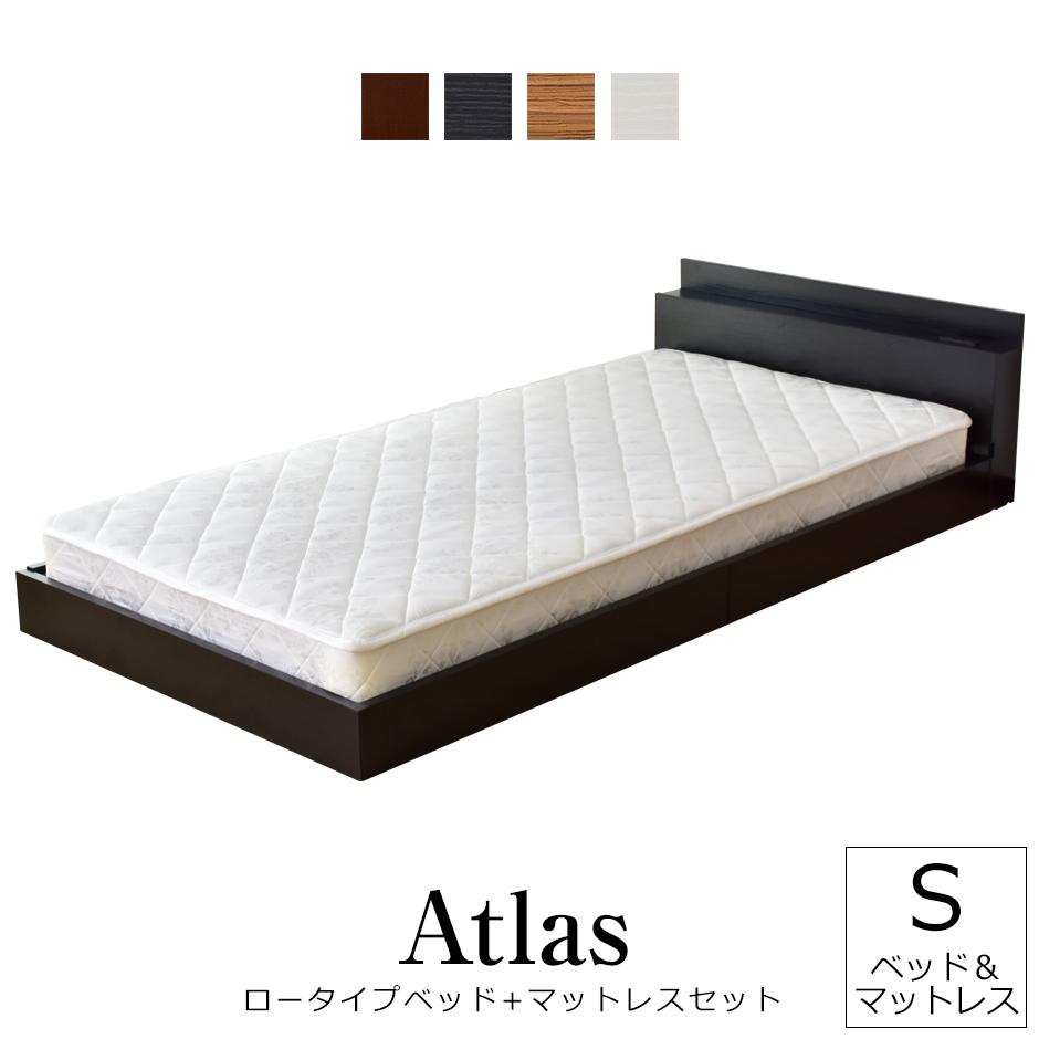 【送料無料】 ベッド ベッドフレーム マットレス ポケットコイルマットレス シングルベッド マットレス付き シングル 宮棚 コンセント付き アトラス S