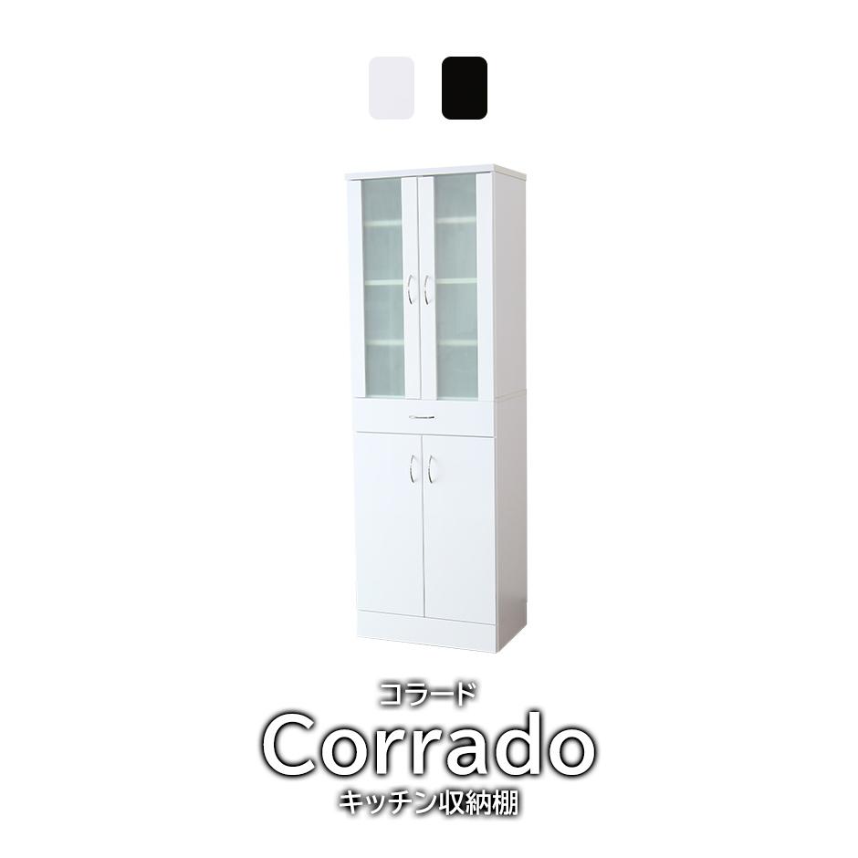 【送料無料】 食器棚 幅60cm ハイタイプ スリム 収納 レンジ台 ガラス戸 幅60 奥行40 高さ178 ホワイト ブラック コラード60