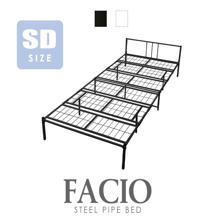 【送料無料 (一部地域除く)】 ベッドフレーム セミダブル パイプベッド シングルサイズ ベッド下 収納 メッシュ メッシュ床面 ホワイト ブラック ファキオ-SD ドリス