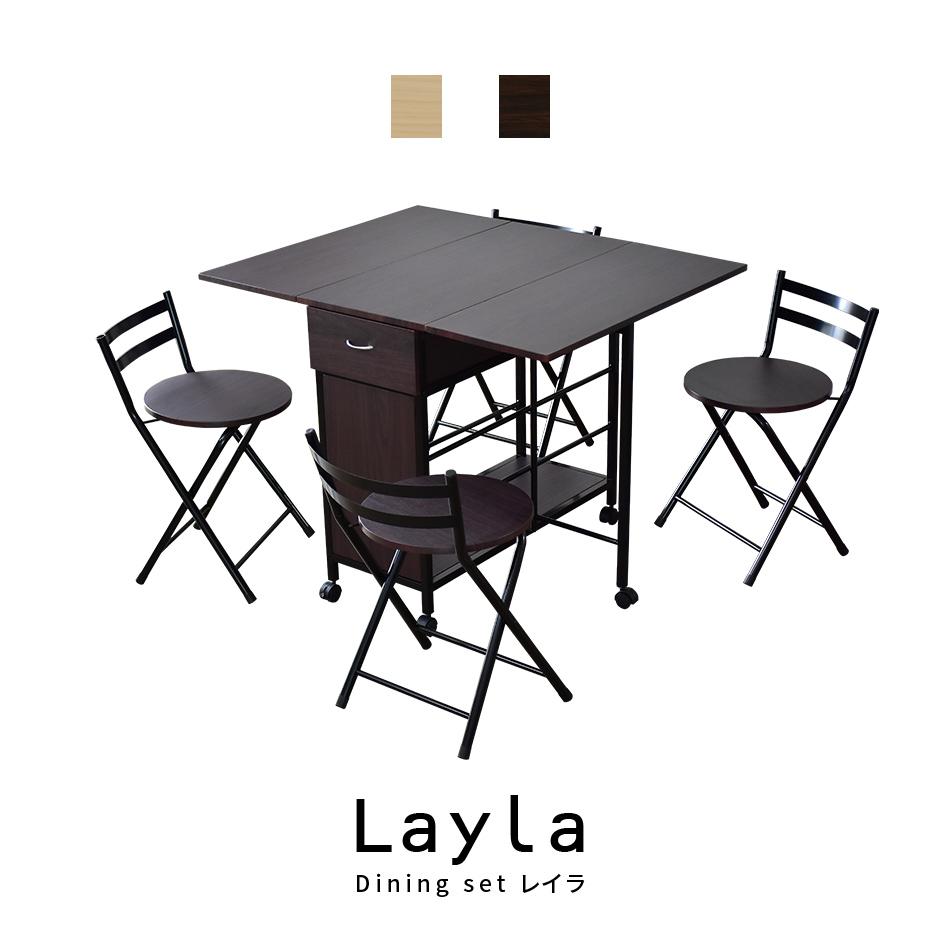 【送料無料】 ダイニングテーブルセット 4人掛け バタフライ 伸縮 収納 引き出し 幅100 奥行80 高さ70 ブラウン ナチュラル レイラ5点セット