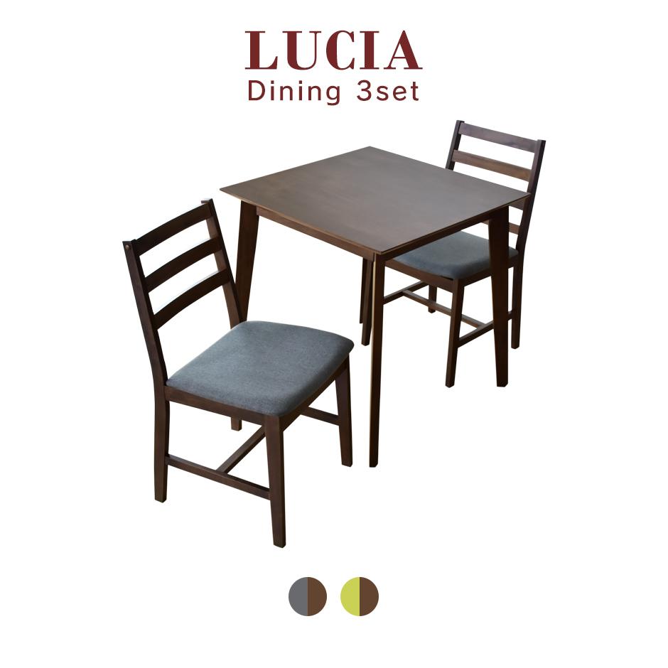【送料無料】 ダイニングテーブルセット ダイニングテーブル 3点セット ダイニングテーブルセット 75cm幅 ダイニングセット ダイニングテーブル ダイニング3点セット テーブル チェア セット 食卓 カントリー 北欧 ルチア3点セット