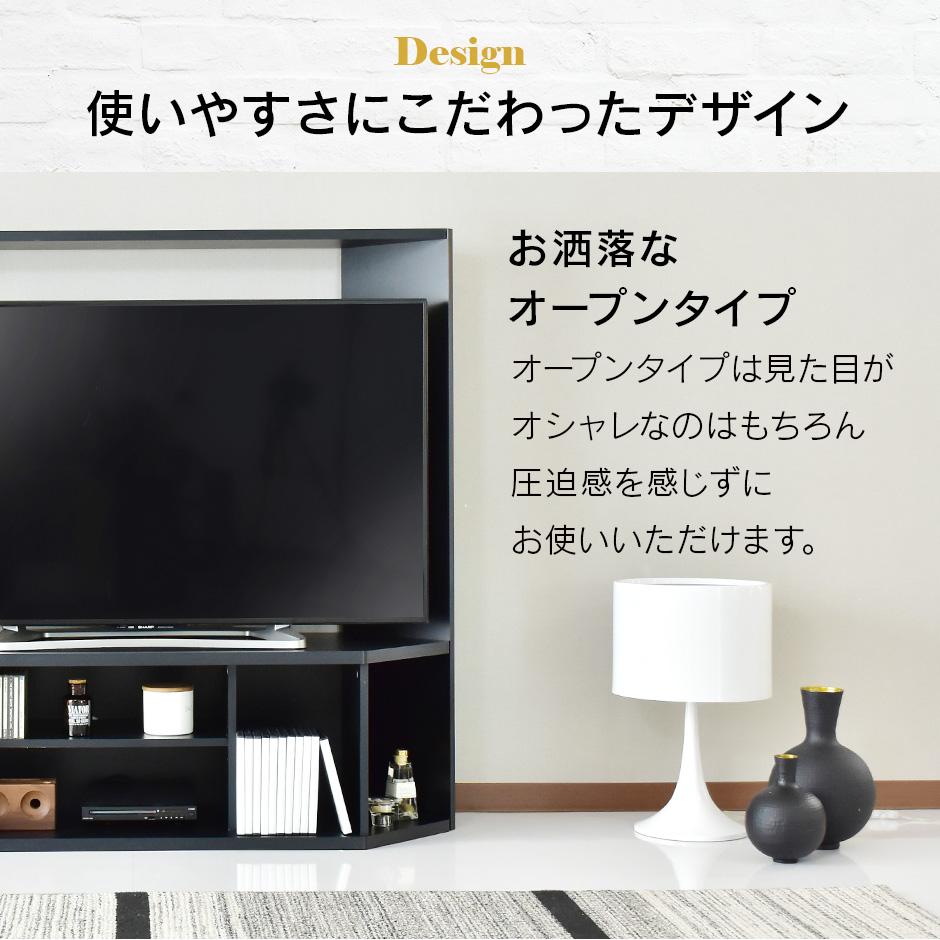 森 台 あつ テレビ