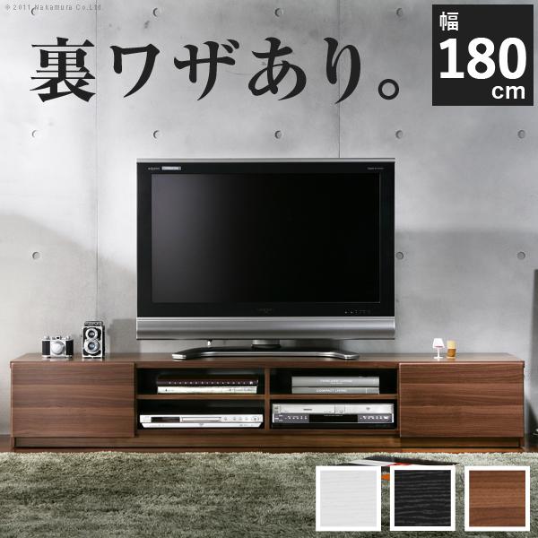【送料無料】 mb-m0600003 テレビ台 テレビボード ローボード 背面収納TVボード 〔ロビン〕 幅180cm AVボード 鏡面キャスター付きテレビラック木製リビング収納