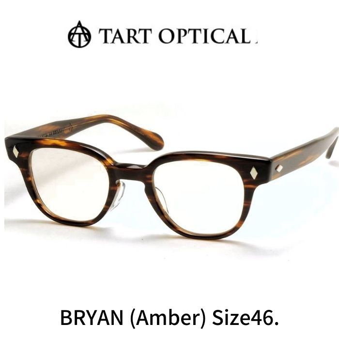 期間限定 人気 日本製 正規販売店 ウェリントン ボストン 伊達眼鏡 1950年代 メンズ 薄い色のレンズ ブランド 正規品 AMBER タートオプティカル size46 ふるさと割 TART OPTICAL アンバー ブライアン BRYAN 眼鏡 メガネ