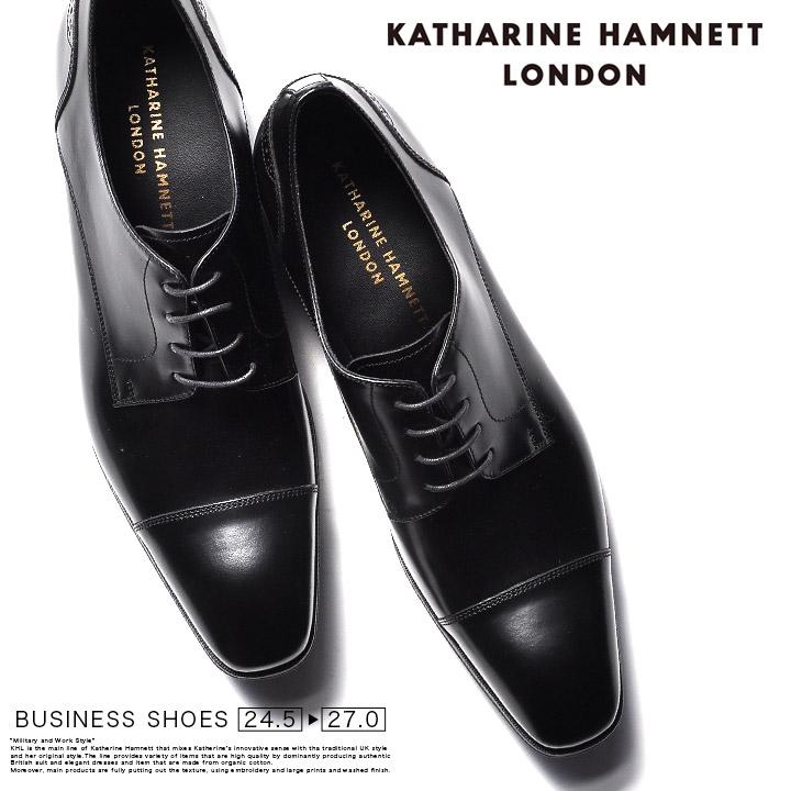 【サイズ交換1回無料】KATHARINE HAMNETT LONDON メンズ ビジネスシューズ キャサリン ハムネット 3969