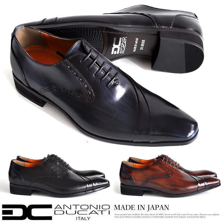 【サイズ交換1回無料】ドゥカティ 靴 ビジネスシューズ 革靴 メンズ 本革 日本製 プレーントゥ ステッチ イタリア 1191