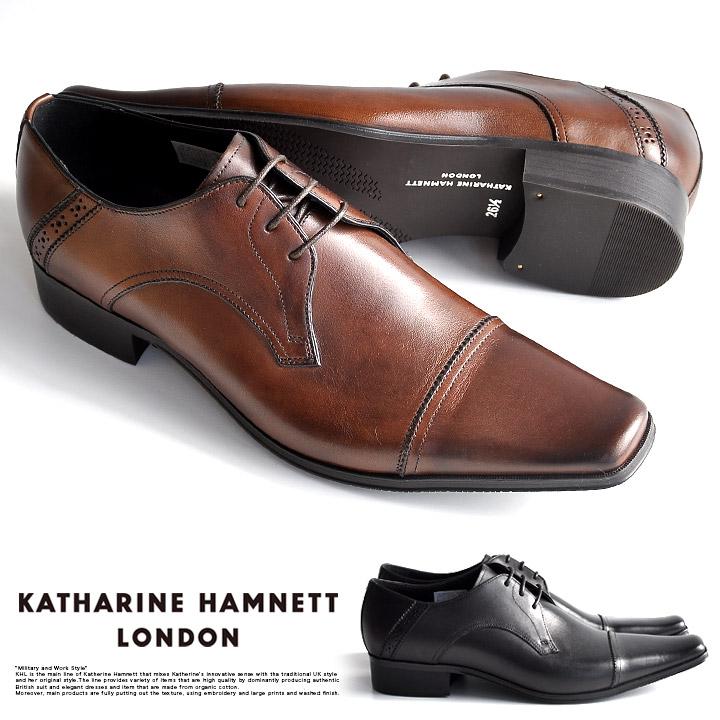 キャサリンハムネット 靴 ビジネスシューズ ビジネス靴 革靴 紳士靴 仕事靴 メンズ 本革 ストレートチップ 外羽 走れる 歩きやすい ウォーキング 通気性 黒 ブラック ダークブラウン 通勤 KATHARINE HAMNETT 3980
