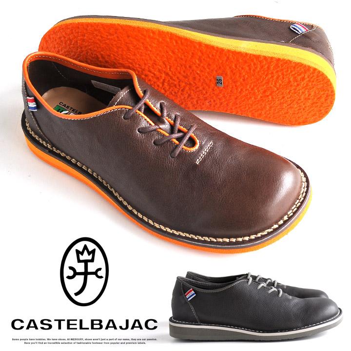 カステルバジャック 靴 メンズ シューズ スニーカー カジュアル レザー 本革 CASTELBAJAC 12131