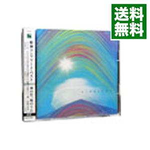 【送料無料】 【中古】姫神コンプリート・ベスト-神の祭,風のうた / 姫神