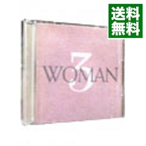 【送料無料】 【中古】【2CD】WOMAN 3 / オムニバス