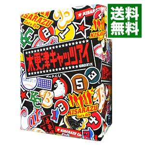 送料無料 中古 木更津キャッツアイ �送料無料� 当日発送可能 購入 BOX�全5巻DVDセット 邦画