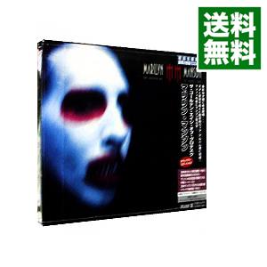 送料無料 本物 中古 CD DVD ザ ゴールデン お得なキャンペーンを実施中 エイジ デラックス オブ グロテスク マリリン マンソン エディション