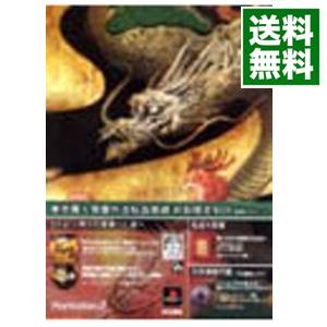 【送料無料】 【中古】PS2 東京魔人学園外法帖 血風録 初回限定BOX 【CD・DVD・冊子付】/