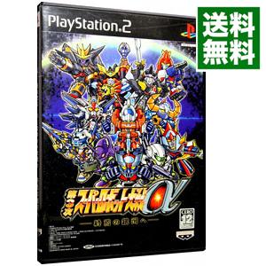 初売り 送料無料 中古 PS2 新生活 第3次スーパーロボット大戦 α-終焉の銀河へ-