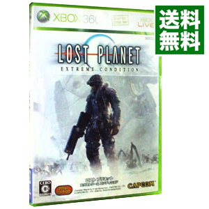 【中古】Xbox360 ロストプラネット エクストリーム コンディション