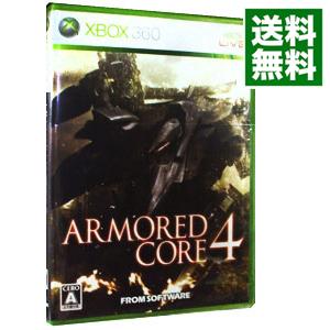 【中古】Xbox360 ARMORED CORE 4
