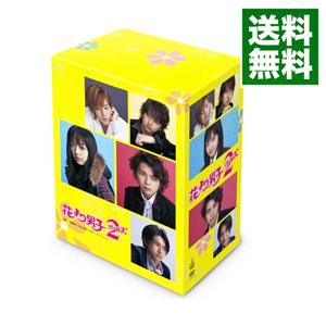 送料無料 中古 期間限定お試し価格 花より男子2 リターンズ 特典DVD付 豪華な DVD-BOX 邦画