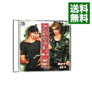 人気ブランドを 【】【2CD】DEADSHOT / ボーイズラブ, ナカサツナイムラ 87d7621f