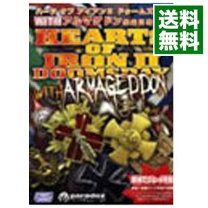 【送料無料】 【中古】PC ハーツ オブ アイアン2 ドゥームズデイ with アルマゲドン 完全日本語版
