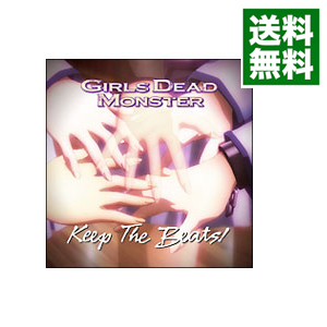 【送料無料】 【中古】Keep The Beats! / Girls Dead Monster