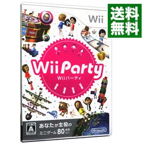 送料無料 中古 訳あり商品 Wii Party おすすめ特集 パーティー