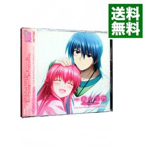 送料無料 中古 CD 海外 DVD 一番の宝物-Yui final ver.- Monster 輸入 LiSA Girls Dead starring 完全生産限定盤