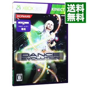 送料無料 中古 ダンスエボリューション Xbox360 出色 正規店