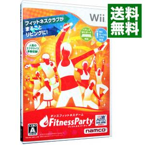 正規逆輸入品 送料無料 中古 Wii Fitness Party お値打ち価格で