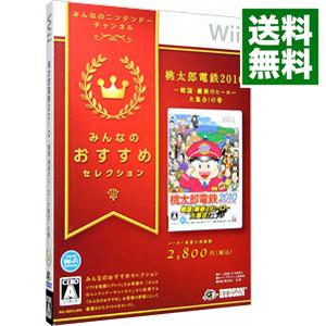 送料無料 中古 Wii 外装紙ケース付属 桃太郎電鉄2010 戦国 値引き の巻 みんなのおすすめセレクション 時間指定不可 維新のヒーロー大集合