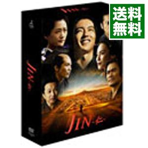 送料無料 中古 JIN-仁- ついに再販開始 完結編 特典DVD 邦画 ブックレット付 正規店 DVD-BOX