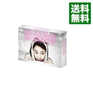 送料無料 価格交渉OK送料無料 中古 SALE開催中 Blu-ray BOX 邦画 ATARU