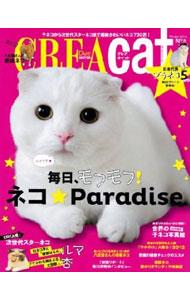 送料無料 中古 CREA 売店 メーカー直送 Due No5 文藝春秋 cat