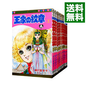送料無料 コミック全巻セット 中古 王家の紋章 メーカー公式ショップ 細川智栄子 低価格 コミックセット 1-67巻セット