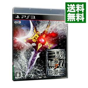 送料無料 限定特価 中古 PS3 猛将伝 三國無双7 真 新色追加