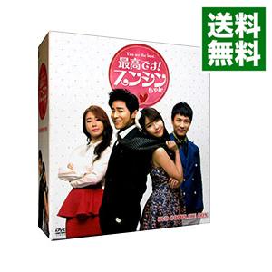 【送料無料】 【中古】最高です!スンシンちゃん DVD-コンプリートBOX / 洋画