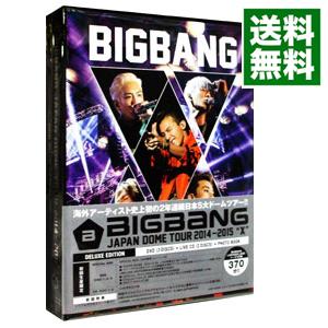 """内祝い 送料無料 中古 BIGBANG JAPAN 卸売り DOME 出演 2014-2015""""X""""-DELUXE EDITION- TOUR"""