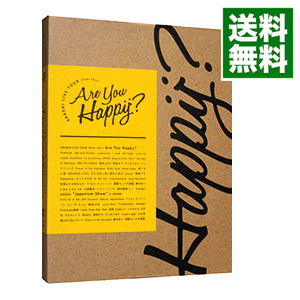 豪華で新しい 【】【特典DVD2枚・フォトブックレット付】ARASHI LIVE TOUR 2016-2017 Are You Happy? 初回限定版 / 嵐【出演】, 御所市 20ffffc6