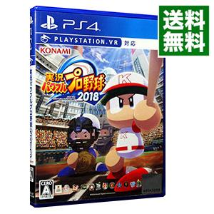 送料無料 卸売り 中古 PS4 安心の定価販売 実況パワフルプロ野球2018