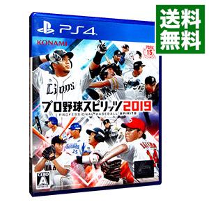 送料無料 中古 ブランド激安セール会場 PS4 完全送料無料 プロ野球スピリッツ 2019