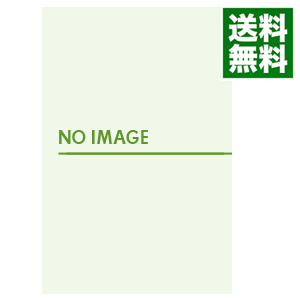 【送料無料】 【中古】青い海の伝説 日本編集版 DVD-BOX1 / 洋画