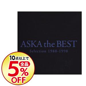 afb 05> ASKA / Tour 【中古】 Concert Game 06 ASKA is > My ASKA 【中古】