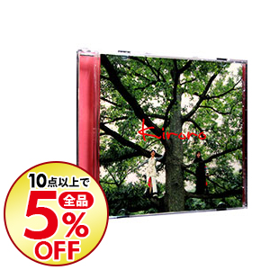 10点購入で全品5%OFF 中古 Kiroro ふるさと割 長い間~キロロの森~ オンラインショップ