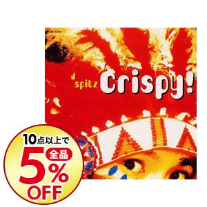 激安☆超特価 10点購入で全品5%OFF 中古 スピッツ 選択 Crispy