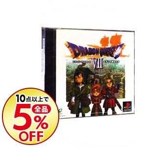 【10点購入で全品5%OFF】 【中古】【全品5倍】PS ドラゴンクエストVII エデンの戦士たち
