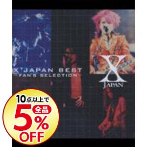 【中古】【2CD】X JAPAN BEST-FAN'S SELECTION / X JAPAN