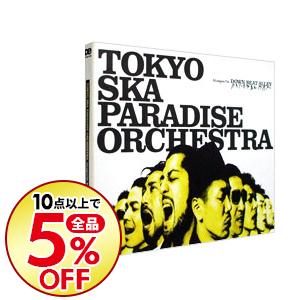 10点購入で全品5%OFF 中古 東京スカパラダイスオーケストラ Stompin'On 大幅値下げランキング ファクトリーアウトレット BEAT ALLEY CCCD DOWN